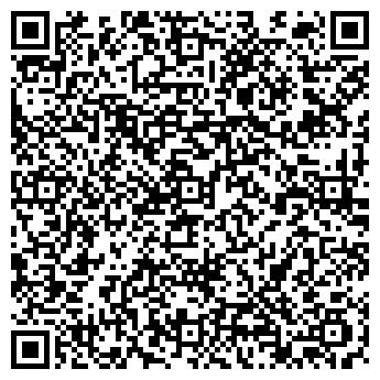 """QR-код с контактной информацией организации ИП Студия """"Руки-Ноги"""""""