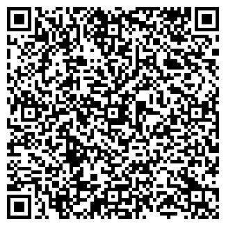 QR-код с контактной информацией организации УЛАН-ХОЛ ОПС