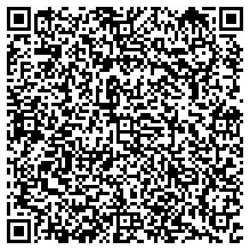 QR-код с контактной информацией организации ООО Фабрика красоты