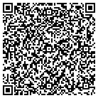 QR-код с контактной информацией организации ИП Митрофанова Л. Н.