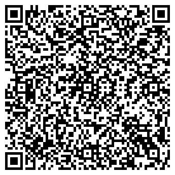 QR-код с контактной информацией организации ООО «Пирит»