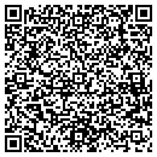 QR-код с контактной информацией организации КАСПИЙСКОЕ РСУ