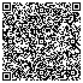 """QR-код с контактной информацией организации OOO """"Калибр Трейд"""""""