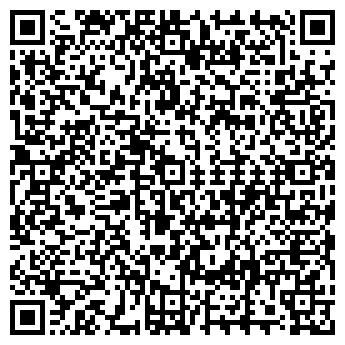 QR-код с контактной информацией организации УЛАН-ХОЛ-НЕФТЬ ГУП