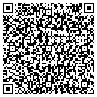 QR-код с контактной информацией организации ООО «РОСТПЛАСТ»