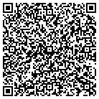 QR-код с контактной информацией организации Общество с ограниченной ответственностью ЭкситоПлюс, ООО