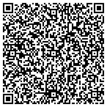 QR-код с контактной информацией организации ОДО «Автопрофиль»