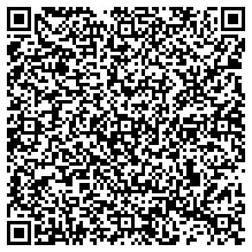 """QR-код с контактной информацией организации Общество с ограниченной ответственностью ООО """"БелАкваМир"""""""