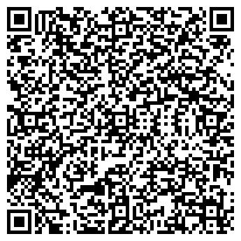 QR-код с контактной информацией организации ИП Скляренко