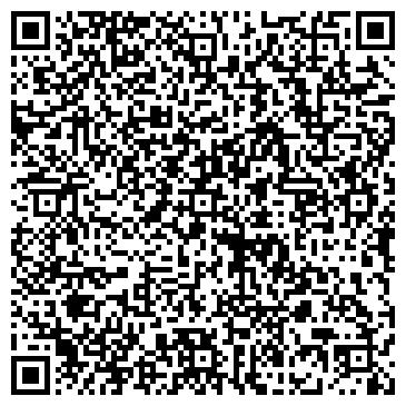 QR-код с контактной информацией организации ОАО