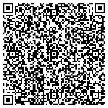 """QR-код с контактной информацией организации ТОО """"Asia Water Build"""""""