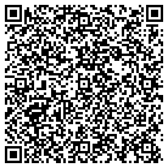 """QR-код с контактной информацией организации ТОО """"ECODOS"""""""