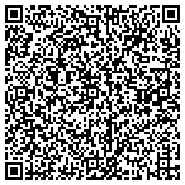 """QR-код с контактной информацией организации ТОО""""uni-tech"""""""