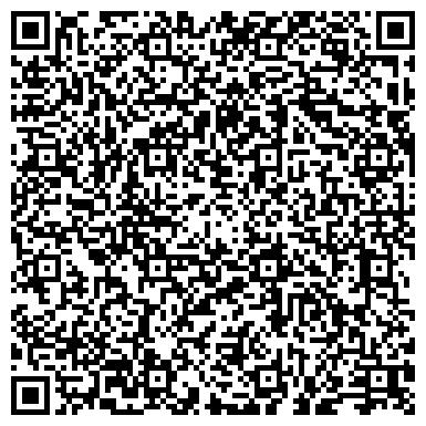 QR-код с контактной информацией организации ТОО «СтройДвориК»