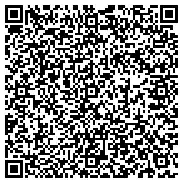 """QR-код с контактной информацией организации ТОО """"ТЕХНО-КОНСТРАКШН"""""""