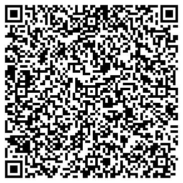 """QR-код с контактной информацией организации ТОО """"Адал Шарт"""""""