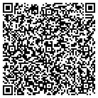 """QR-код с контактной информацией организации ТОО """"КАЗГЕОБЕЛ-1"""""""