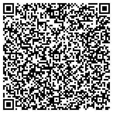 QR-код с контактной информацией организации Общество с ограниченной ответственностью TOO «B-Clay»