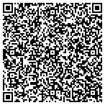 QR-код с контактной информацией организации УЛАН-ХОЛЬСКОЕ ДОРОЖНОЕ УПРАВЛЕНИЕ
