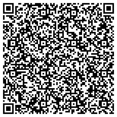 """QR-код с контактной информацией организации ТОО """"FTG Company"""" с торговой маркой Crystal H2O"""