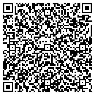 QR-код с контактной информацией организации Кристал