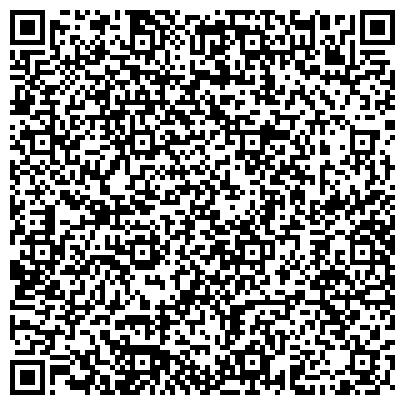 QR-код с контактной информацией организации ТОО «Вирго» BIS DAT, QUI CITO DAT!
