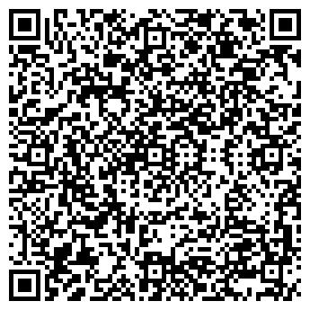 QR-код с контактной информацией организации КазГазТепло