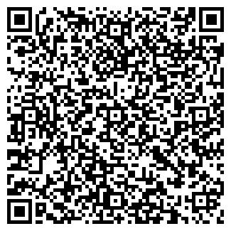 QR-код с контактной информацией организации КАЛМНЕФТЬ ГУП