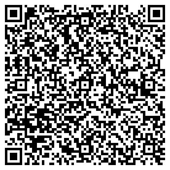 QR-код с контактной информацией организации ИП Атрашкевич