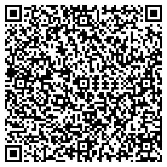 QR-код с контактной информацией организации ТОО «Женир»