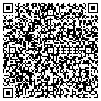 QR-код с контактной информацией организации ИП Сакавов Р.М.