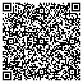 QR-код с контактной информацией организации СИ Эспрессо