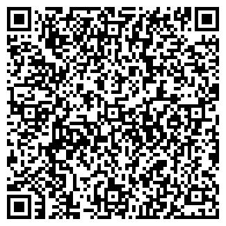 QR-код с контактной информацией организации TOO «Nurtrade»