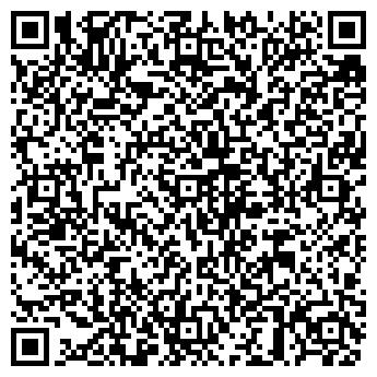 QR-код с контактной информацией организации ТОО «АЛМЕЕР», Общество с ограниченной ответственностью