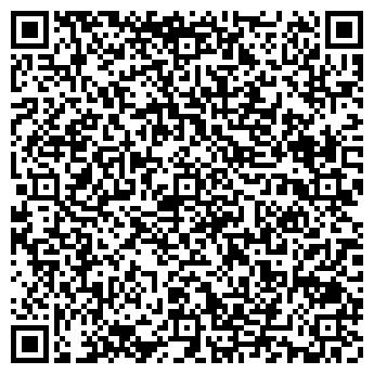 """QR-код с контактной информацией организации ТОО """"Агроснаб"""""""