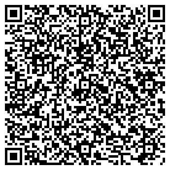 """QR-код с контактной информацией организации ТОО """"SKY INVEST"""""""