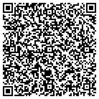 """QR-код с контактной информацией организации Общество с ограниченной ответственностью ООО """"Экохаус"""""""