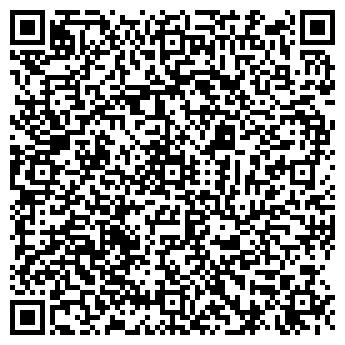 QR-код с контактной информацией организации Общество с ограниченной ответственностью ТД Живая вода
