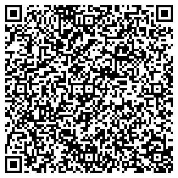 QR-код с контактной информацией организации РАСЧЕТНО-КАССОВЫЙ ЦЕНТР ЛЕНИНГРАДСКАЯ