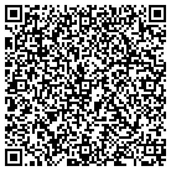 """QR-код с контактной информацией организации ООО """"Страбат Украина"""""""
