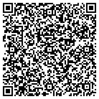 QR-код с контактной информацией организации ХПВ ООО ЭМИТ
