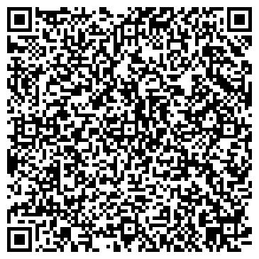 QR-код с контактной информацией организации ФЛП Кулик Алексей Александрович