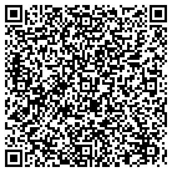 QR-код с контактной информацией организации ООО «Металл Сич»