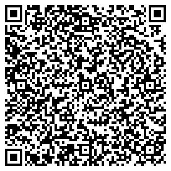 QR-код с контактной информацией организации ЧП «Данго»