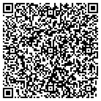 """QR-код с контактной информацией организации Общество с ограниченной ответственностью """"Сильвер клин"""""""