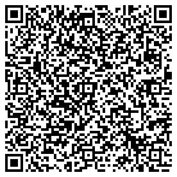"""QR-код с контактной информацией организации ООО """"АРС"""""""