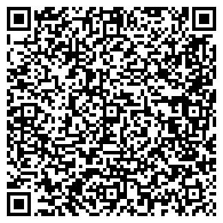 QR-код с контактной информацией организации Астра Донбасс