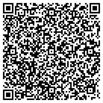 """QR-код с контактной информацией организации ТОВ """"СП ЕКОВТОР"""""""