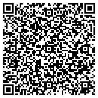 QR-код с контактной информацией организации Общество с ограниченной ответственностью Кварцит ДМ
