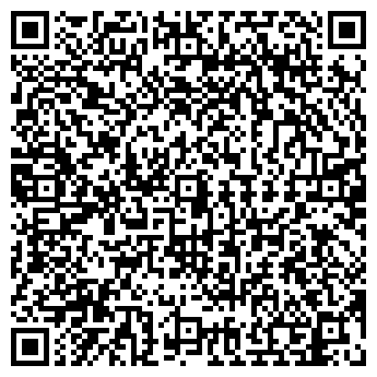 QR-код с контактной информацией организации СтройГруп